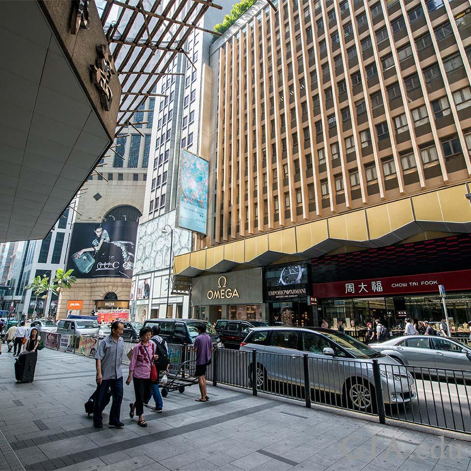 Hong Kong: How To Travel Hong Kong: Gemstone Edition