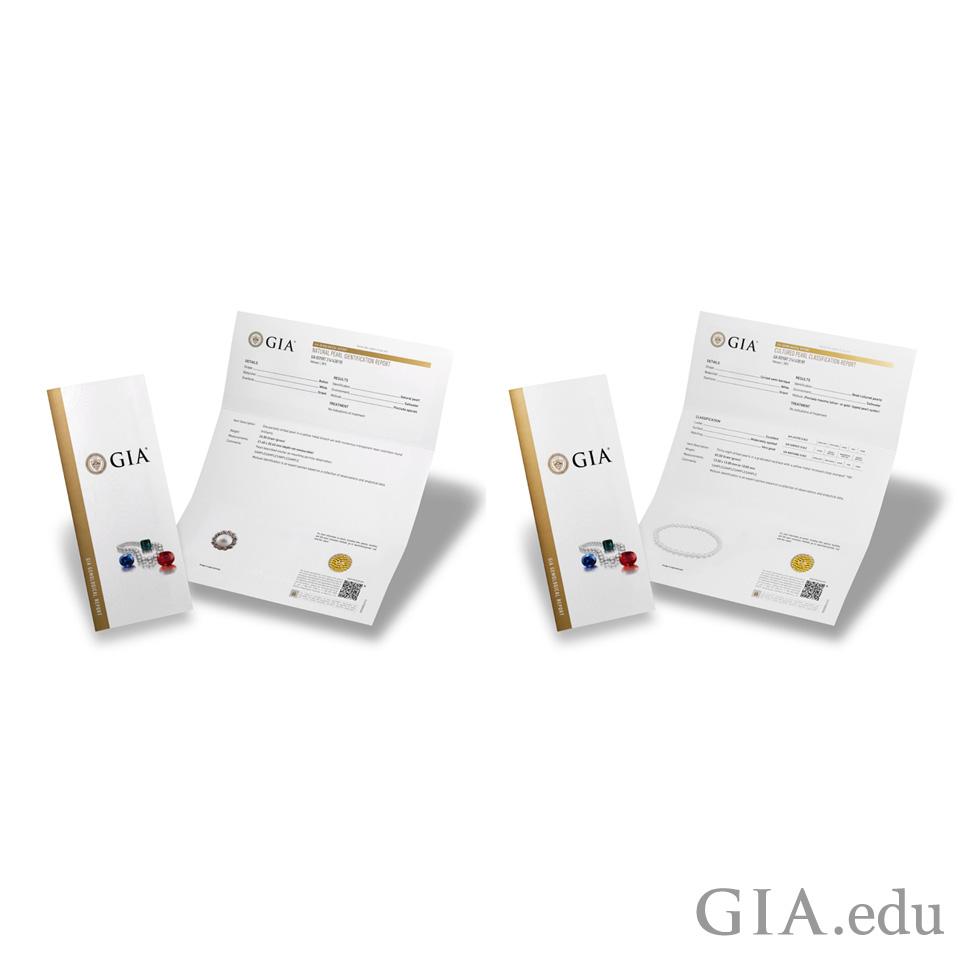 GIA の真珠鑑別レポートおよび真珠分類レポート