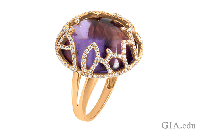 If this ring with an amethyst center stone seems a bit otherworldly, it's because it comes from the Galaxy collection by Arya Esha.
