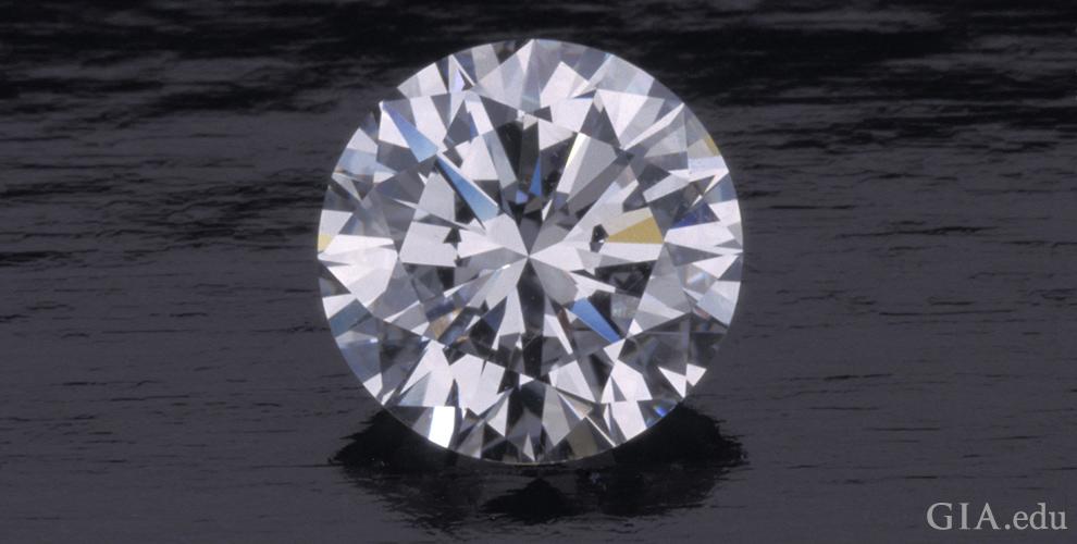 What Is A Gia Diamond
