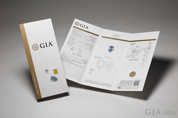GIA 彩色钻石鉴定证书。